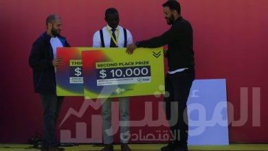 صورة ايتيدا و رايز أب يعلنان عن الفائزين بكأس افريقيا للتطبيقات والألعاب الإلكترونية