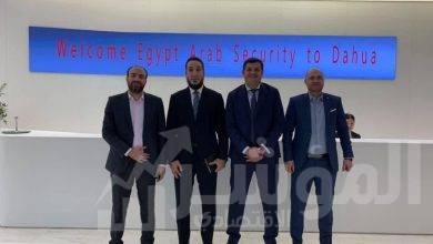 """صورة """" داهوا"""" تختار  ASG أفضل شريك أعمال في مصر والشرق الأوسط"""
