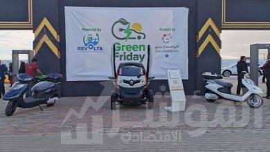 """صورة شل مصر وريفولتا مصر تنظمان """"Green Friday"""" للتشجيع على استخدام السيارات الكهربائية"""