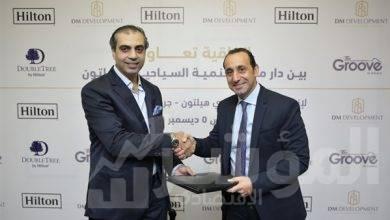 صورة هيلتون ودار مصر للتنمية السياحية في استقبال أولى فنادق « دبل تري »