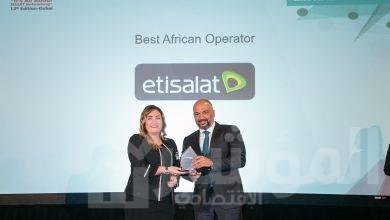 """صورة """"اتصالات مصر"""" تفوز بجائزة أفضل مشغل للاتصالات في إفريقيا"""