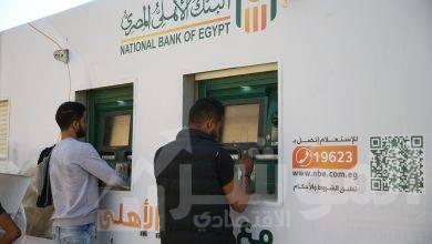 """صورة """" البنك الاهلي المصري """"  يقدم نموذجا متكاملا لرعاية اصحاب الحرف اليدوية"""