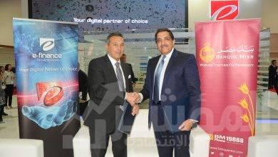 """صورة """" بنك مصر """" يوقع بروتوكول تعاون مع شركة إي فاينانس دعماً للتحول الرقمي للقطاع الزراعي في مصر"""