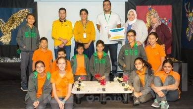 """صورة """" أيكيا """" تنظم مسابقة عن الاستدامة لطلاب المدارس المصرية"""