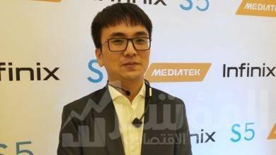"""صورة """" انفينكس """"  تطلق S5 اول هاتف بكاميرا سيلفى 32 ميجابكسل وشاشة infinity O"""