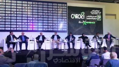 صورة وزارة قطاع الأعمال قصة نجاح مصرية.. تخطيط موارد 60 شركة قابضة لاستعادة الريادة العالمية
