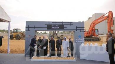 """صورة عمر الفطيم"""" يضع حجر أساس """"فستيفال أفينو"""" """"كايرو فستيفال سيتي مول والافتتاح في 2022"""