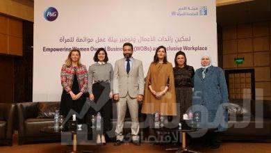 """صورة جهينه تعرض تجربتها الرائدة في تمكين المرأة خلال فاعليات """"مؤتمر تمكين رائدات الأعمال بالأمم المتحدة"""""""