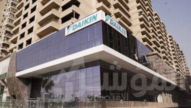 """صورة """"دايكن"""" اليابانية تفتتح مقرها الجديد في القاهرة وتستعد لتوسيع أعمالها التجارية بشكل كبير في السوق المصرية"""