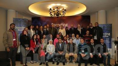صورة اتصالاتمصر تدعم مسابقةDecoding Health Challengeوتحتفل بالفرق الفائزة