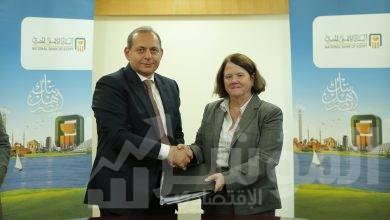"""صورة """" البنك الأهلي المصري """" والبنك الأوروبي لإعادة الاعمار والتنمية يوقعان حزمة تمويلية بمبلغ اجمالي 150 مليون دولار امريكي"""