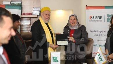 """صورة البنك المصري لتنمية الصادراتيستكمل مبادرة """"إزرع – أحصد – صدر"""""""