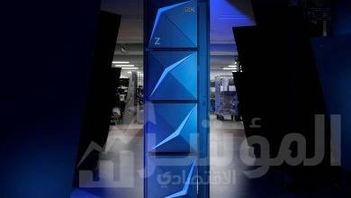 صورة IBM تستعرض أحدث حلول وتطبيقات التكنولوجيا