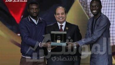 صورة بالصور.. تفاصيل تكريم الرئيس عبد الفتاح السيسي للفائزين بمسابقة كأس افريقيا للتطبيقات والألعاب الإلكترونية