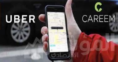 صورة موافقة جهاز حماية المنافسة المصري على صفقة استحواذ شركة أوبر على شركة كريم