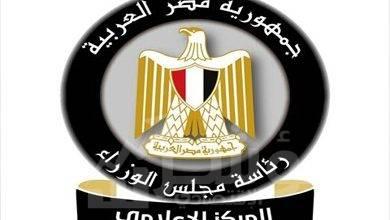 صورة انخفاض مستحقات شركات البترول الأجنبية العاملة في مصر لأدنى مستوى لها منذ عام 2010