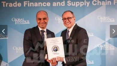 """صورة """" البنك الأهلي المصري"""" يستهل العام الجديد بجائزة أفضلمقدم لخدمات تمويل التجارةمنGlobal financeالعالمية"""