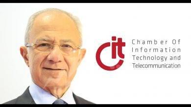 صورة CIT تنظم مؤتمرها السنوي وطن رقمي في دورته السابعة مارس المقبل