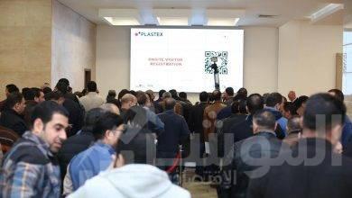 صورة افتتح معرض بلاستكس 2020 لماكينات وخامات البلاستيك