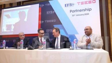 """صورة توقيع اتفاقية بين """"تسيبو مصر"""" و""""إي إف إس"""" لتشكيل أكبر تحالف في قطاع إدارة الخدمات المتكاملة"""