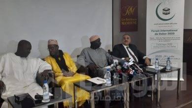 صورة 5 مارس انعقاد منتدى دكار لمنظمات المجتمع المدني برئاسة السفير محمد العرابي