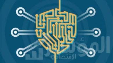 صورة المملكة الأولى عربيا والـ13 عالميا بالالتزام في الأمن السيبراني
