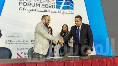 صورة توقيع مذكرة تفاهم مبدئية بين المهندس المصري مخترع Gamil CSP وشركة Big Investment الإيطالية