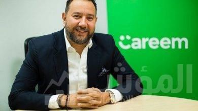 صورة كريم مصر تتوسع في خدمات النقل الجماعي والتشاركي وتطلق خدمات النقل بين المحافظات