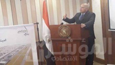 صورة وزير النقل يعلن التحالف الفائز بإقامة أول ميناء جاف بمدينة 6 أكتوبر بنظام الشراكة مع القطاع الخاصPPP