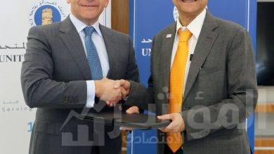 """صورة البنك العربي المتحد يبرم اتفاقية شراكة للانضمام إلى منصة """"ترايد أسيتس"""" الرقمية"""