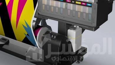 صورة إبسون تطلق لأول مرة فئة جديدة لطابعات التنسيقات الكبيرة بتقنية تصعيد الأصباغ والمزودة بحبر فلورسنت في الشرق الأوسط