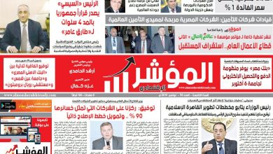 صورة العدد 58 – نوفمبر 2019
