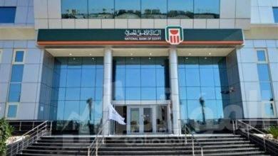 صورة البنك الأهلي المصري والعاملون به وجمعيته الخيرية تبرعوا بأكثر من 105 مليون جنيه