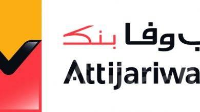 صورة التجاري وفا بنك إيجيبت : ثقة تامة في صلابة الاقتصاد المصري ولا سيما القطاع المصرفي الواعد