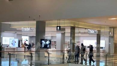 """صورة """" تريد لاين"""" تفتتح أكبر متجر لبيع منتجات أبل في مصر داخل مول """"سيتي سنتر ألماظه"""""""