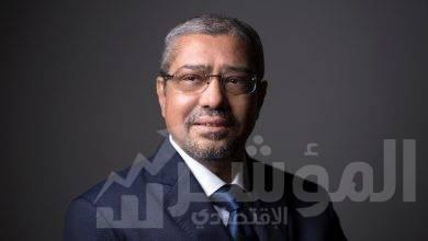 """صورة """" مجموعة العربي """"  تقرر خفض اسعار منتجاتها"""