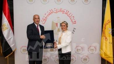 صورة البنك المركزي يكرم نائب المحافظ لبنى هلال