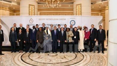 صورة مصر تستضيف رؤساء قطاع البترول العالميين في مؤتمر ومعرض مصر الدولي للبترول