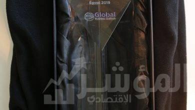 """صورة """" البنك الأهلي المصري """"  الأفضل في الخدمات الرقمية والتجزئة المصرفية في مصر لعام 2019"""