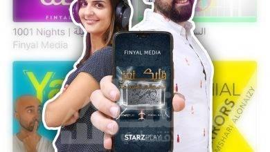 """صورة STARZPLAY تتعاون مع """"فينيال ميديا"""" المتخصصة بإنتاج محتوى البودكاست العربي"""