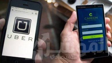 صورة أوبر تختبر ضم التاكسي إلى خدماتها في مصر