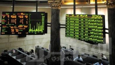 صورة البورصة تترقب قرار سعر الفائدة اليوم