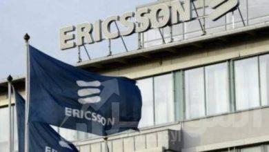 صورة إريكسون تطلق عمليات البنية التحتية للطاقة التي تعمل بنظام الذكاء الاصطناعي