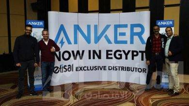 """صورة اتصال الوكيل الحصرى ل """"ANKER"""" العالمية"""