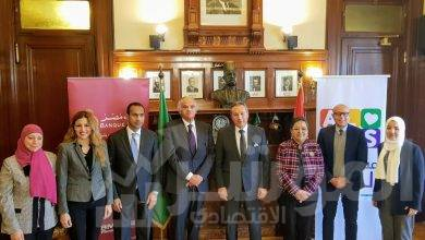 صورة بنك مصر يساهم بمبلغ 30 مليون جنيه لاستكمال تجهيزات مستشفى الناس للأطفال