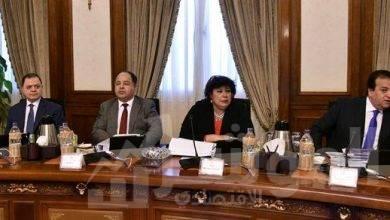 صورة وزيرة الثقافة تعرض نتائج فعاليات الدورة الـ51 لمعرض القاهرة الدولي للكتاب