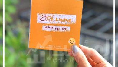 """صورة دوبامين"""".. حملة طلاب اعلام لنشر ثقافة السعادة بين فئات المجتمع المصري"""