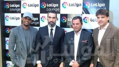 """صورة تذاكر مباراة السوبر المصري كل يوم هديه لضيوف """"لا ليجا لاونچ – La Liga Lounge"""""""