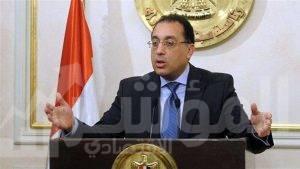د / مصطفى مدبولي - رئيس الوزراء