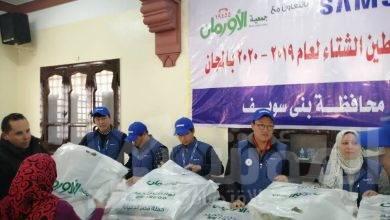 """صورة موظفي مصنع """"سامسونج"""" يشاركون في انشطة خدمة المجتمع داخل محافظة بني سويف"""